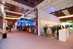 Den 43rd världsadvertizingkonferensen Arkivfoto