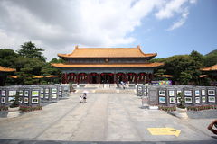 Den rebuilded yuanming slotten Arkivbilder