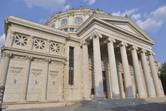Den rumänska athenaeumen, Bucharest Arkivbild