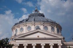 Den rumänska athenaeumen, Bucharest, Rumänien Royaltyfria Bilder