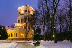 Den Rumyantsev-Paskevich slotten i snöig stad parkerar i Gomel, Vitryssland Royaltyfria Foton