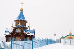 Den ryska ortodoxa kyrkan Arkivfoton