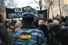 Den ryska polisen på oppositionen samlar Royaltyfria Foton