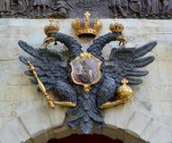 Den ryska vapenskölden på den Petrovsky porten av Peter och Paul Fortress St Petersburgr och Paul Arkivbilder