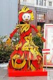 Den ryssShrovetide dockan som gjordes av kvaster som konstobjekt på rysk nationell festival`, Shrove ` på den Manezhnaya fyrkante Royaltyfria Foton
