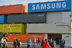 Den Samsung pavillionen i det olympiskt parkerar under vinterOS:er Arkivbilder