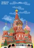 Den Sanka basilikadomkyrkan av KremlMoskva, Ryssland isolerade vektorillustrationen i olika färger på blå bakgrund stock illustrationer