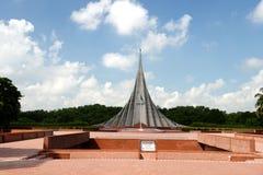 Den Savar medborgaren spelar martyr minnesmärken, Savar Royaltyfri Bild