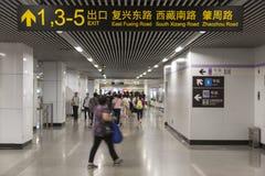 Den Shanghai tunnelbanan/gångtunnelen royaltyfri foto