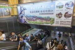 Den Shanghai tunnelbanan/gångtunnelen arkivfoto