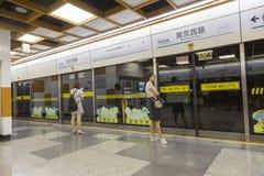 Den Shanghai tunnelbanan/gångtunnelen fotografering för bildbyråer