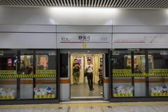 Den Shanghai tunnelbanan/gångtunnelen royaltyfria foton