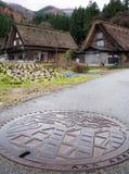 Den Shirakawago lantgården inhyser Japan Royaltyfri Fotografi