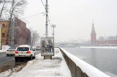 Sofiyskaya invallning i Moscow Arkivfoton
