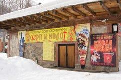Den sovjetiska kokkonsthammaren och skäran för restaurang lokaliseras i lilla staden av Dombay Arkivbilder