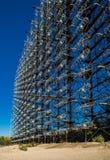 Den sovjetiska militära radar DUGA på den Chornobyl zonen arkivbild