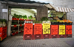 Den spanska grönsaken shoppar Arkivbilder