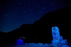 Den Starry skyen på det höga berg Arkivbilder