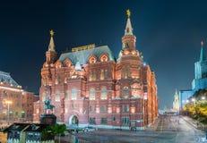 Den statliga historiska museum- och marskalkZhukov statyn, Moskva, R Royaltyfria Bilder