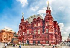 Den statliga historiska museum- och marskalkZhukov statyn, Moskva, R Royaltyfri Bild