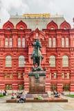 Den statliga historiska museum- och marskalkZhukov statyn, Moskva, R Arkivbilder