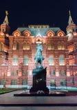 Den statliga historiska museum- och marskalkZhukov statyn, Moskva, R Royaltyfri Fotografi