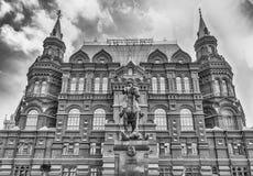 Den statliga historiska museum- och marskalkZhukov statyn, Moskva, R Arkivbild