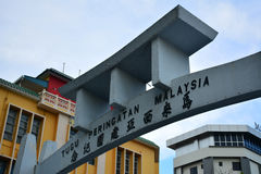 Den stora ägretthägerbågen i Tugu Peringatan, Kota Kinabalu, Malaysia Royaltyfri Fotografi