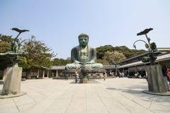 Den stora Buddha, Daibutsu, i Kamakura, Japan Royaltyfri Fotografi