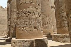 Den stora Hypostyle Hallen av templet av Karnak egypt luxor Royaltyfria Foton