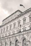 Den stora Kremlslotten i MoskvaKreml Lokal för Unesco-världsarv Arkivfoton