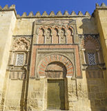 Den stora moskén i Cordoba, Spanien. royaltyfria foton