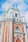Den stora slotten i Tsaritsyno parkerar i Moskva Royaltyfri Fotografi