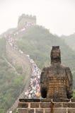 Den stora väggen av Kina Arkivbilder