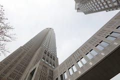 den storstads- Goven Building Tokyo Arkivbilder