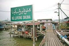 Den sväva staden av kampongen Ayer, Brunei royaltyfri foto