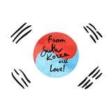 Den Sydkorea flaggan skissar Royaltyfria Foton