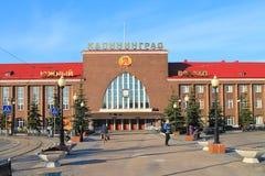 Den sydliga stationen, den huvudsakliga järnvägsstationen av staden av Kaliningrad Fotografering för Bildbyråer