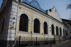 Den synagoga`-Beit Shem `en, vladivostok Ryssland Royaltyfri Bild