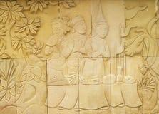 Den Tempel schnitzen thailändisch Stockbilder