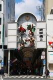Den Tenjimbashi-Suji shoppinggatan royaltyfria foton