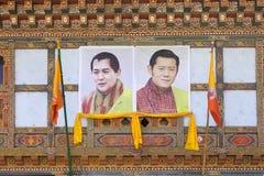 Den 4th och 5th konungen av Bhutan, Chhume, Bhutan Fotografering för Bildbyråer