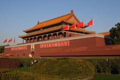 Den Tiananmen fyrkanten Royaltyfria Bilder