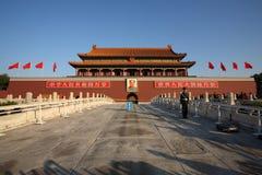 Den Tiananmen fyrkanten Arkivfoto