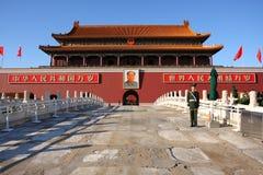 Den Tiananmen fyrkanten Royaltyfri Bild