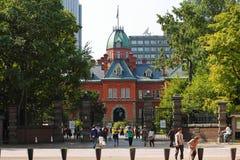 Den tidigare Hokkaido regerings- byggnaden Royaltyfri Foto