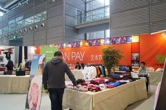 Den tionde Kina (Shenzhen) internationella kulturindustrimässan i vinterhantverkkonstutställning Royaltyfri Bild