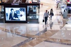 Den Tissot klockan shoppar Royaltyfri Foto