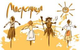 Den traditionella fågelskrämman bränns den Shrovetide festmåltiden royaltyfri illustrationer