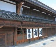 Den traditionella japanska godisen shoppar Kanazawa Royaltyfri Fotografi